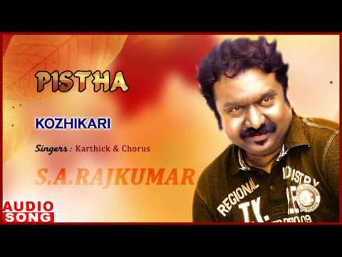 Kozhi Curry Song   Pistha Tamil Movie   Karthik   Nagma   SA Rajkumar   Music Master