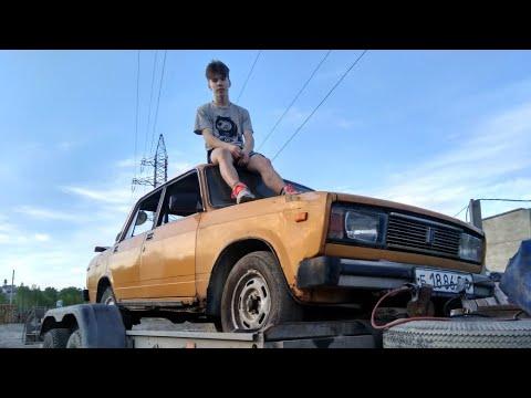 Школьник купил машину в 14 лет. Апельсинка_05
