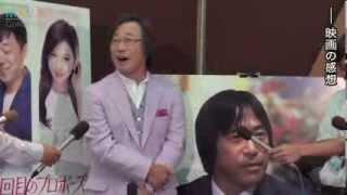 武田鉄矢/『101回目のプロポーズ ~SAY YES~』アフレコイベント □関連...