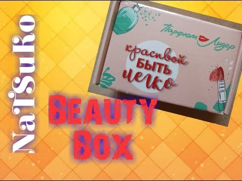 Beauty Box From Parfum Lider!