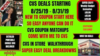 NEW COUPONER VERY EASY CVS DEALS STARTING 8/25/19|COUPON MATCHUPS DEAL BREAKDOWNS|COME WITH ME ❤️