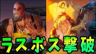 【サメ版GTA】兵器と化した鮫がラスボス撃破-ManEater#9