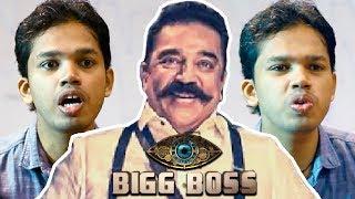 Paari Saalan On Bigg Boss 2 & Kamal Haasan