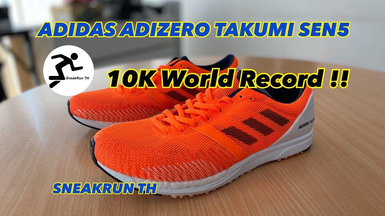 aleatorio paralelo auxiliar  Adidas Adizero Takumi Sen 5 / 10k World Record! - YouTube