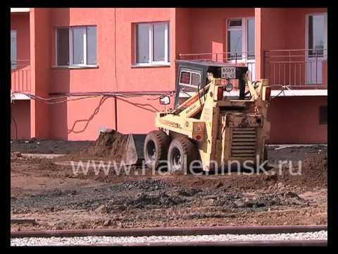 Ленинск-Кузнецкий готов принять строителей со всей области