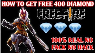 HOW TO GET FREE DIAMOND'S IN FREE FIRE || HOW TO GET FREE EMOTE IN FREE FIRE ||HINDI||