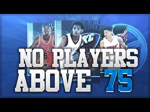 NBA 2K16 Rebuilding Challenge #16: No Players Above 75 Overall!