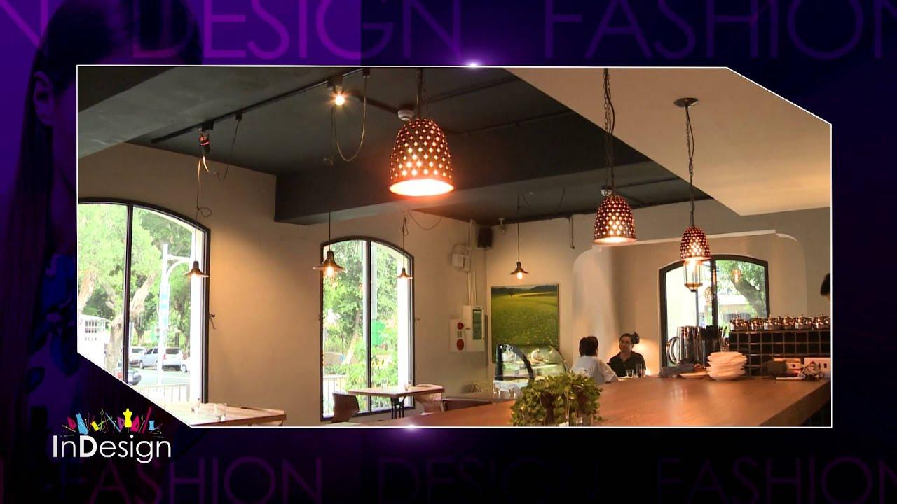 【In Design 映時尚】本集焦點: 專訪香港服裝設計大師 劉培基 - YouTube