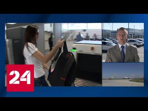 В аэропорту Минеральных Вод открывается новый терминал - Россия 24