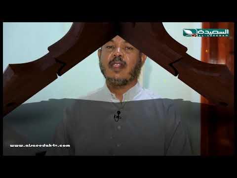 عشاق القرأن 2019 - الحلقة السابعة عشرة 17