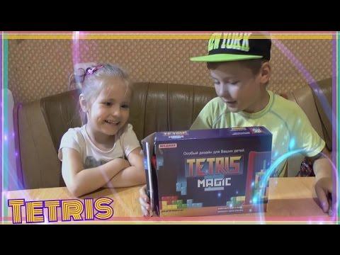 Всей семьей играем в настольную игру Тетрис| Tetris.Папа Мама Сын Дочка