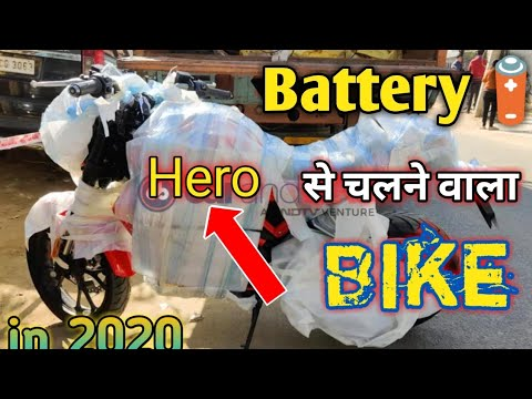Hero Electric Motorcycle 2020 Introduced In Auto Expo । New Hero Electric Bike Price ? Electric Bike
