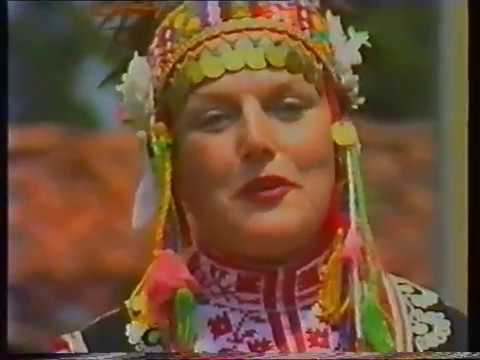 Praznik in Koprivštitsa - ''down in the village''  [1991]