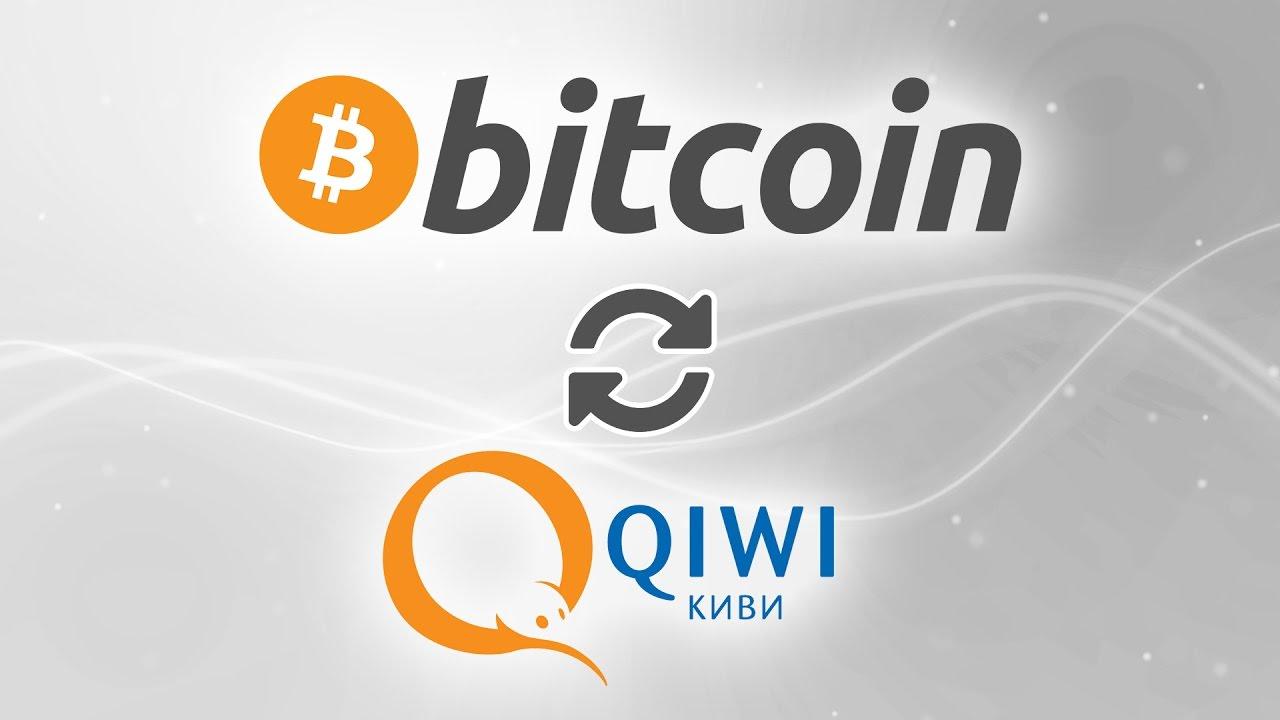 Itt van a történelem 5 legnagyobb Bitcoin-tranzakciója