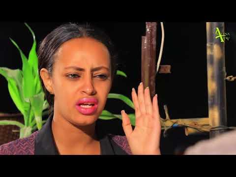 Alena TV -Tesfit Abraha - Dgul Hiyab - Part  4 - (ድጉል ህያብ ራብዓይ ክፋል)- New Eritrean Movie 2017