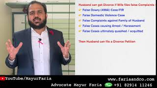 Divorce granted for false 498A FIR by Wife   Mayur Faria   What The Law
