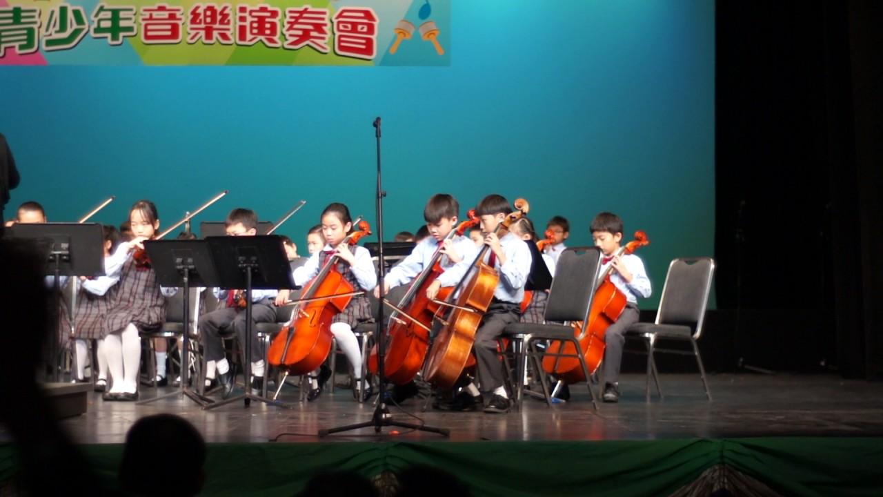 九龍塘天主教華德學校 九龍城區青少年演奏會 harry potter orchestra - YouTube