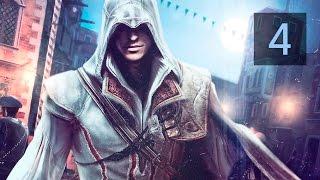 Прохождение Assassin's Creed 2 · [4K 60FPS] — Часть 4: Франческо Пацци (1478 г.)