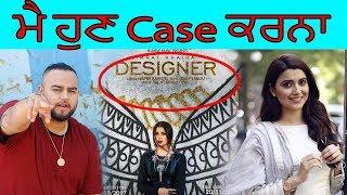 ਵੱਡੀ ਖ਼ਬਰ ! Nimrat Khaira Da Designer Song Kita Youtube Ne Remove | ਪੂਰੀ ਸਚਾਈ ਆਈ ਸਾਹਮਣੇ