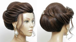 Bridal Updo Tutorial.  Bun Hairstyle For Long Hair
