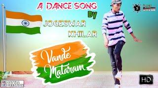 || Superr BoyzZ || Vande Mataram || Disney's ABCD 2 Dance choreography - JOGESWAR KHILAR ||