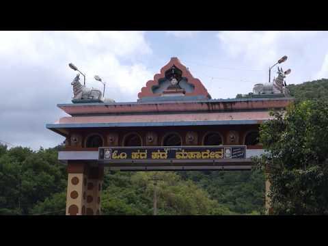 Male Mahadeshwara Temple