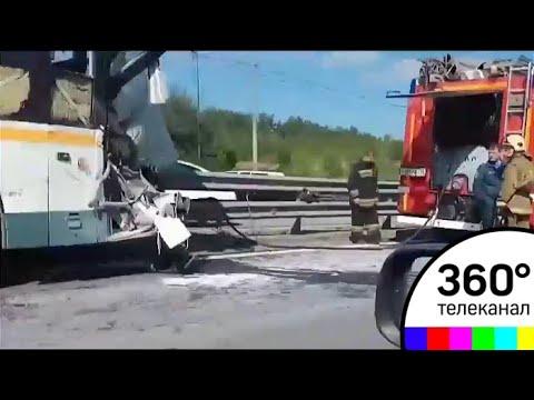 Полиция выясняет причины ДТП с автобусом на М-4