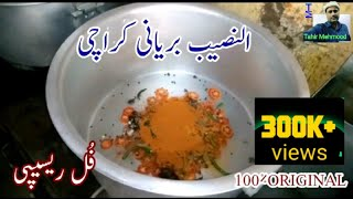 Original Karachi Al-Naseeb Biryani Recipe  النصیب بریانی ریسیپی  Al Imran Biryani Tahir Mehmood