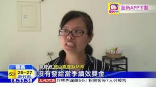 20160606中天新聞 華山基金會遭爆 「假冒往生者勸募」