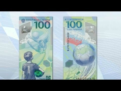Russia releases World Cup-themed banknote