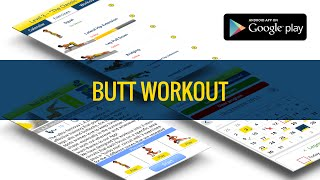 Butt Workout App is available on Google Play!