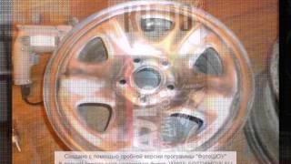 покраска дисков от волги