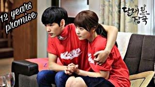 Kore Klip~Aşk Dediğin