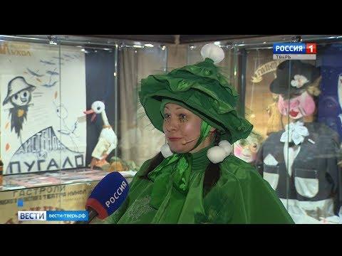 Тверской театр кукол приглашает на новогодние представления