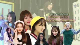 Download Video Dreamcatcher Siyeon (시연) Cute & Funny Moments MP3 3GP MP4