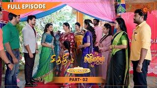 Chithi 2 & Thirumagal Mahasangamam - Full Episode | Part - 2 | 27 Jan 2021 | Sun TV | Tamil Serial