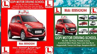 Gopi Motor Driving School In Peenya 2nd Stage