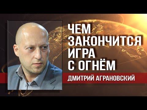 Выборы в Моcгордуму.