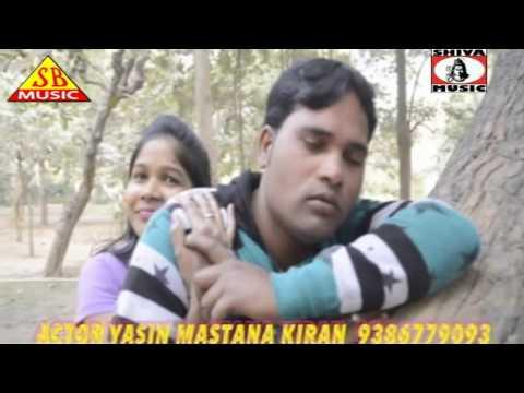 Nagpuri Songs 2016 – Asra Dekhela Akhiya | Nagpuri Songs 2016 Album - Yasin Mastana Kar Pyar