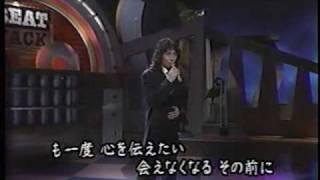 鈴木トオル - 会わずにはいられない