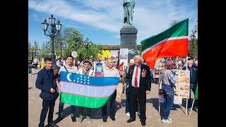 Узбеки поздравили Путина с инаугурацией