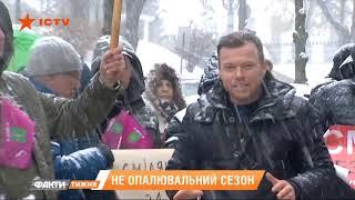 видео Порошенко поручил немедленно включить отопление в Смеле
