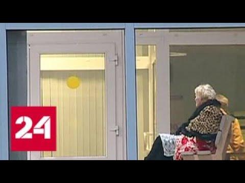 В курской больнице персонал неделю согревал больных одеялами - Россия 24