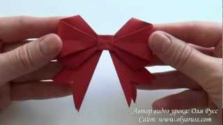 Repeat youtube video Как сделать Бант из бумаги | How to make a Paper Bow
