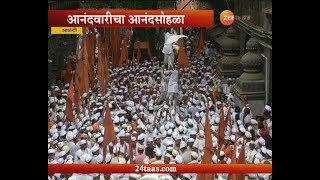 Anandwari | Pune | Alandi | Prasthan Sohla Of Sant Tukaram Palkhi To Pandharpur