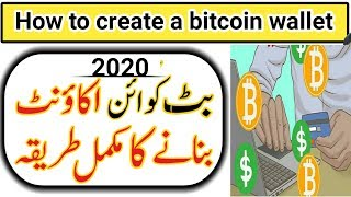What is bitcoin: How To Create Bitcoin Account  | Blockchain Create account (Urdu/Hindi)