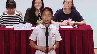 Publication Date: 2018-07-01 | Video Title: 第五屆《基本法》多面體全港小學生辯論賽冠軍賽