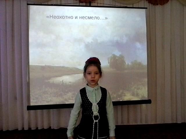 Изображение предпросмотра прочтения – МиланаТузова читает произведение «Неохотно инесмело…» Ф.И.Тютчева