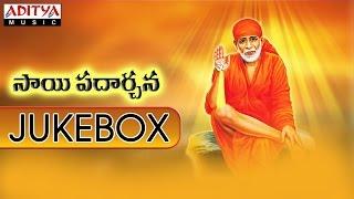 Sai Padarchana || S.P. Balu, Gopikapurnima || Devotional Songs Jukebox