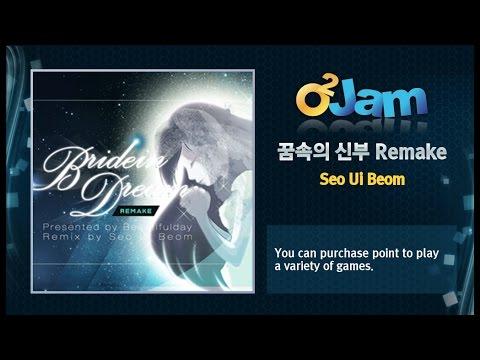 O2Jam OST - Bride In Dream Remake